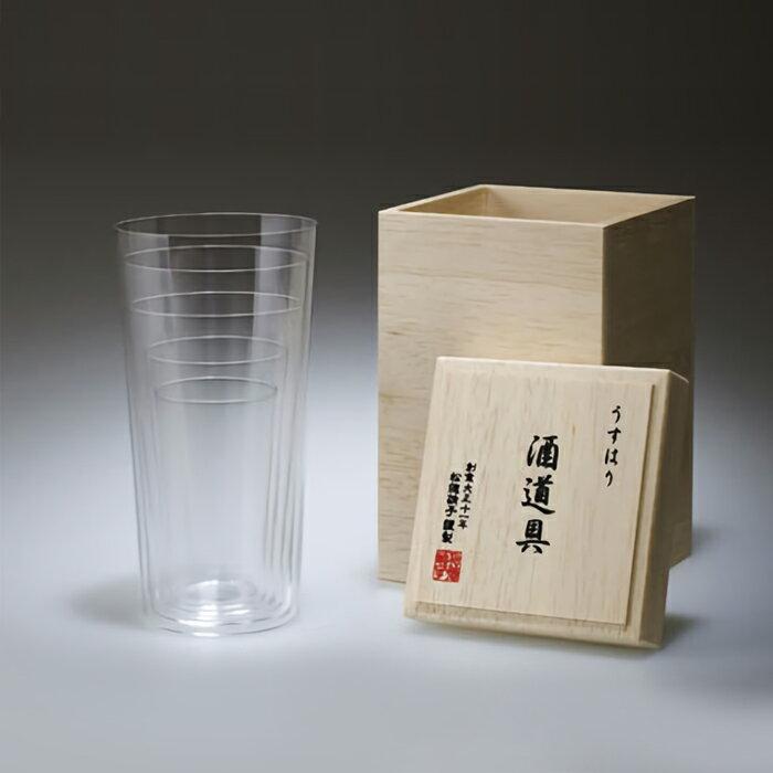 うすはり 酒道具 タンブラー 5種セット 木箱入り 松徳硝子 ビール 冷酒 食前酒 ハイボール ウイスキー ビアカップ ビアグラス 贈り物 プレゼント ギフト