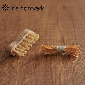 イリスハントバーク iris hantverk マグネット 選べる2デザイン スウェーデン 北欧 雑貨