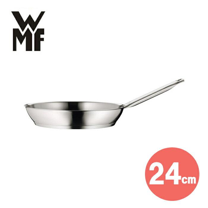 WMF グルメプラス フライパン24cm ( W07 2824 6031 ) 【 ヴェーエムエフ 鍋 】【 アドキッチン 】