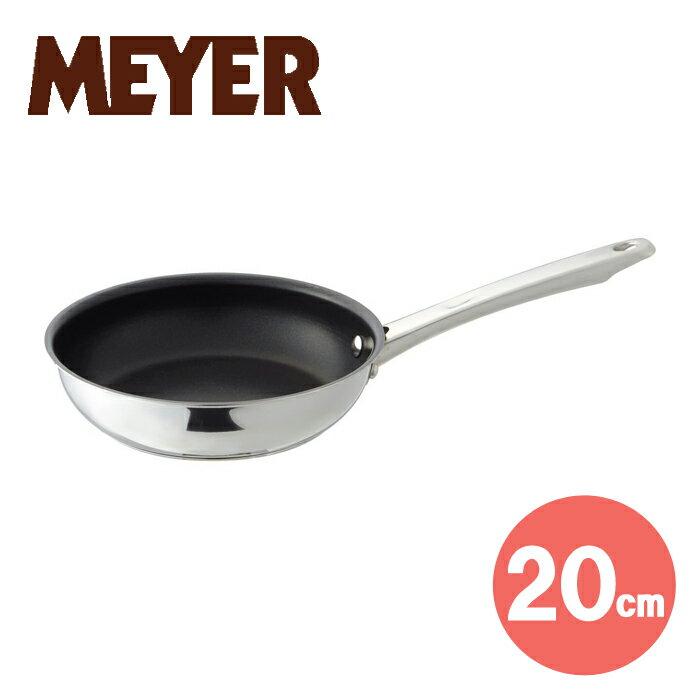 マイヤー スターシェフ フライパン20cm( MSC2-P20 ) 【 MEYER NEW STAR CHEF 】【 アドキッチン 】