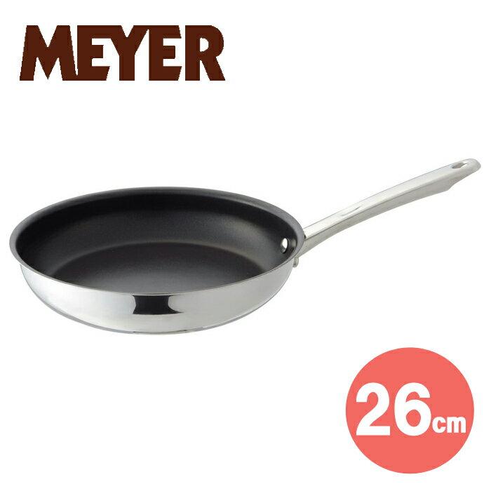 マイヤー スターシェフ フライパン26cm( MSC2-P26 ) 【 MEYER NEW STAR CHEF 】【 アドキッチン 】