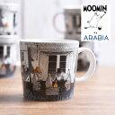 アラビア ムーミンマグ<True to its origins> 【 arabia Moomin マグカップ 】