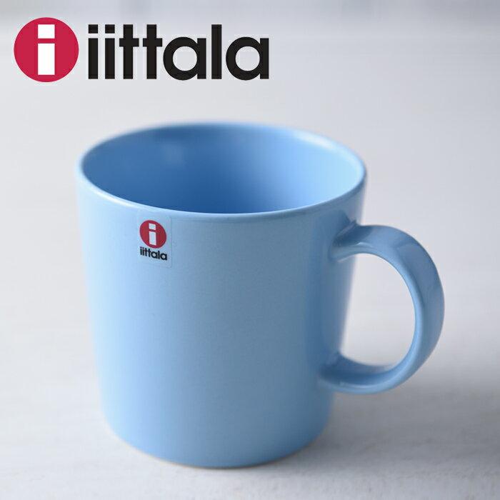 イッタラ ( iittala ) TEEMA ティーマ マグ 300mL ( 365783 ) < ライトブルー > 【 アドキッチン 】