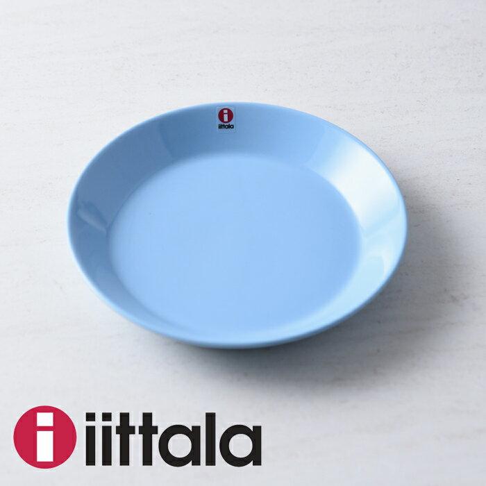 イッタラ ( iittala ) TEEMA ティーマ プレート 17cm ( 365785 ) < ライトブルー > 【 アドキッチン 】