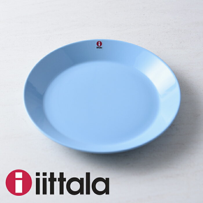 イッタラ ( iittala ) TEEMA ティーマ プレート 21cm ( 365786 ) < ライトブルー > 【 アドキッチン 】