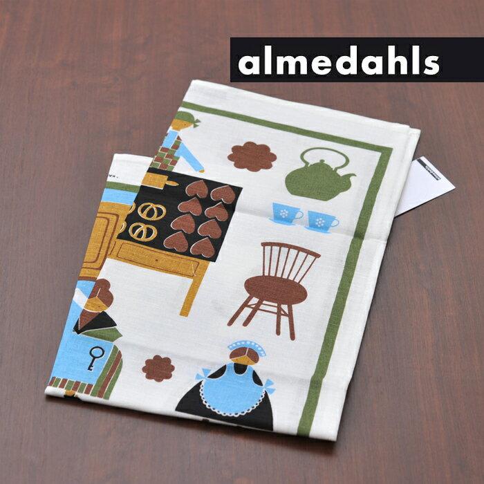 《3点までメール便可能》アルメダールス ( almedahls ) キッチンタオル ( 70372 ) < カフェパーティ>【 アドキッチン 】