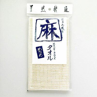 [ 2点までメール便可 ] 亀の子束子 麻タオルかため(124)