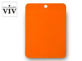 VIV/ヴィヴ シリコン カッティングボード L 【SILICONE SERIES/シリコンシリーズ/まな板】(59821)<オレンジ>