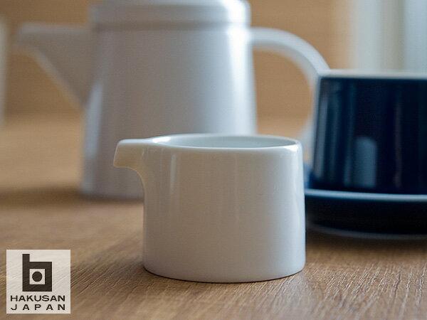 白山陶器 ( hakusan ) M型 クリーマー 【 和食器 森正洋デザイン 】【 アドキッチン 】