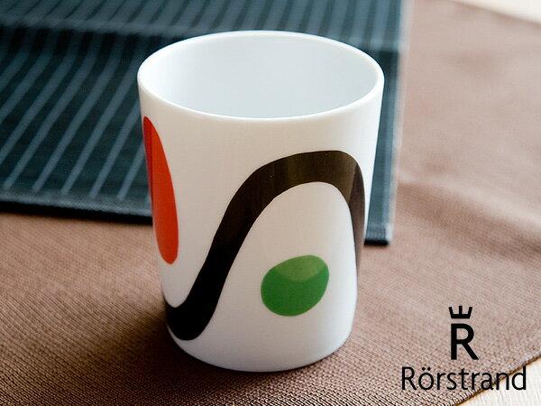 ロールストランド Rorstrand ティオグルッペン マグカップ < クラウン >【 アドキッチン 】