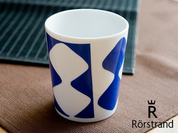 ロールストランド Rorstrand ティオグルッペン マグカップ < ジャズ >【 アドキッチン 】