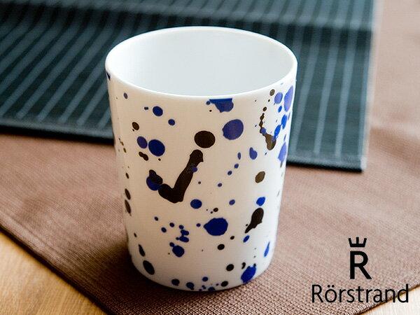 ロールストランド Rorstrand ティオグルッペン マグカップ < ブルー >【 アドキッチン 】
