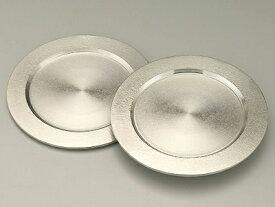 【送料無料】 大阪錫器 コースター 白上丸形 [ 桐箱入り ] 2枚組