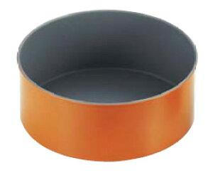 トッピングオレンジ デコレーションケーキ共底型 <B-104>(ミニ)【 アドキッチン 】