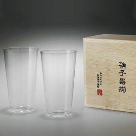 松徳硝子 うすはり タンブラー (木箱入り) 2個セット 【 グラス コップ ビールグラス ギフト 】(2741020)<M>【 アドキッチン 】