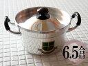 トオヤマ 亀印 文化鍋 22cm 【ご飯鍋】<6.5合>【 アドキッチン 】
