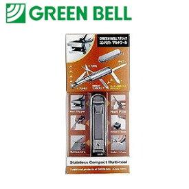 GREEN BELL/グリーンベル ステンレス コンパクト マルチツール 【爪きり/爪切り/つめ切り/はさみ/ハサミ/ツメヤスリ/ナイフ】(GT-108)