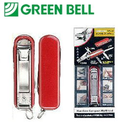 GREEN BELL/グリーンベル ステンレス コンパクト マルチツール 【爪きり/爪切り/つめ切り/はさみ/ハサミ/ツメヤスリ/ナイフ】(GT-109)<レッド>