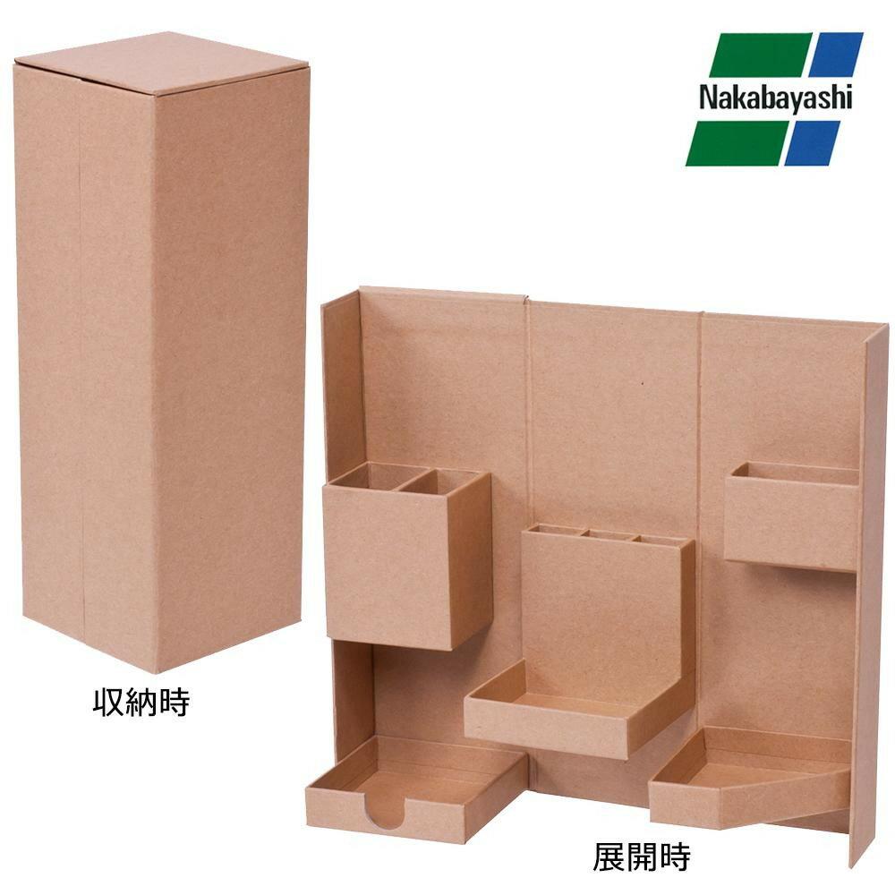 ナカバヤシ ライフスタイルツール ボックスM クラフト LST-B02KR