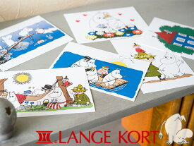 【メール便対応可能】Lange Kort ラングアート ムーミン ポストカード A GIFTCARD