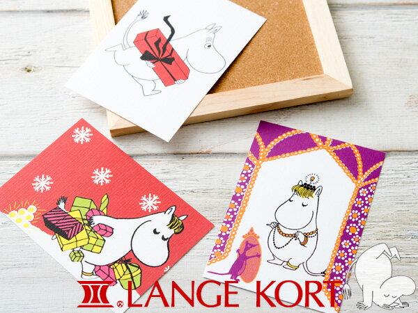 [ メール便可 ] 【ウィンターバージョン】Lange Kort ラングアート ムーミン ポストカード C GIFTCARD