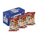 アマノフーズ 炙り海鮮雑炊3種セット6食 【 インスタント フリーズドライ 】