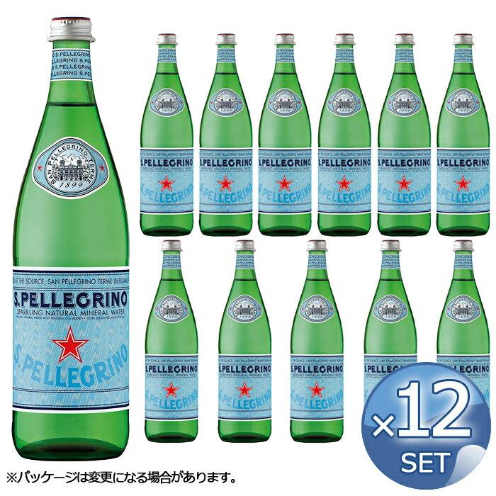 【 12本セット 送料無料 】 サンペレグリノ S.PELLEGRINO 炭酸入りナチュラルミネラルウォーター 750mL(瓶) ミネラルウォーター 水 【直送品】