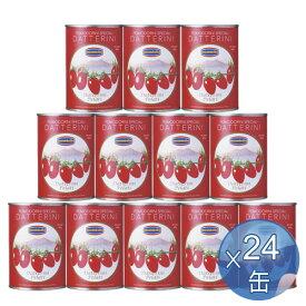 モンテベッロ ダッテリーニトマト 400g <24缶セット>【キャンセル・返品・交換不可】