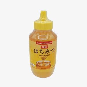 純粋はちみつ (中国産) 1kg【キャンセル・返品・交換不可】ハチミツ 蜂蜜