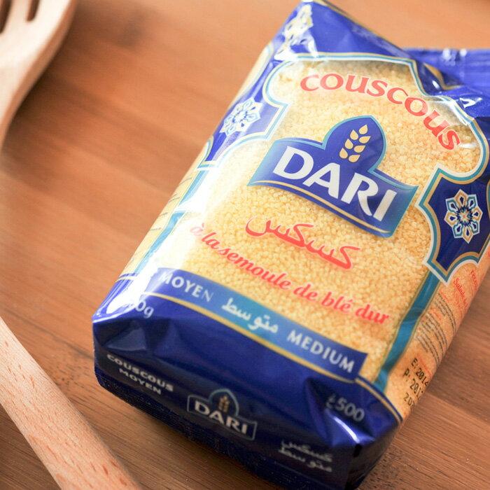 【当店おすすめ食材】DARI/ダリ クスクス 《food》(308037)<500g/Mサイズ>【 ※ご注文後のキャンセル・返品・交換不可。 】