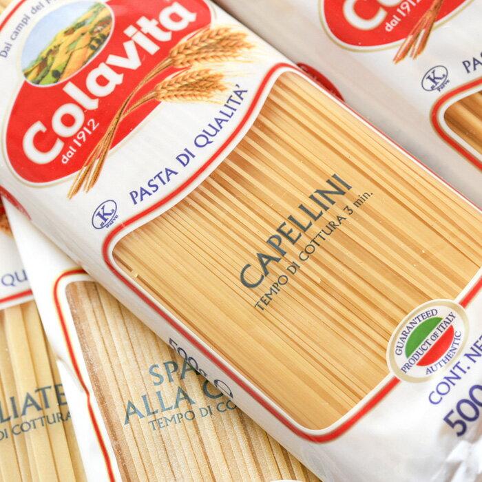 【当店おすすめ食材】Colavita/コラビータ カッペリーニ 0.97mm 【コラヴィータ】 《food》<500g>【 アドキッチン 】