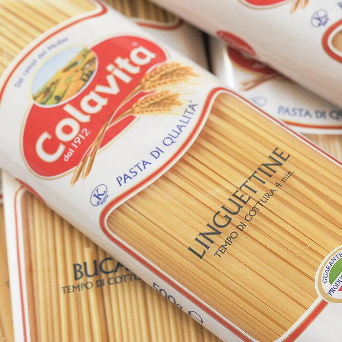 【当店おすすめ食材】Colavita/コラビータ リングエッティーネ 【コラヴィータ】 《food》<500g>【 アドキッチン 】