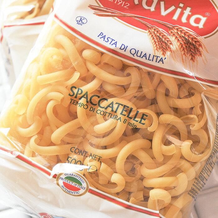 【当店おすすめ食材】Colavita/コラビータ スパッカテッレ 【コラヴィータ/スパカテッレ】 《food》<500g>【 アドキッチン 】