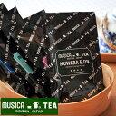 【当店おすすめ食材】MUSICA TEA/ムジカティー ヌワラエリヤ 【ムジカ紅茶/堂島/NUWARA ELIYA】 《food》<100g>