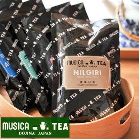 【当店おすすめ食材】MUSICA TEA/ムジカティー ニルギリ 【ムジカ紅茶/堂島/NILGIRI(BOP)/Broken Orange Pekoe】 《food》<100g>【キャンセル・返品・交換不可】