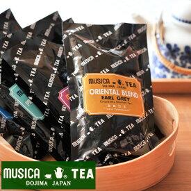 【当店おすすめ食材】MUSICA TEA/ムジカティー オリエンタルブレンド (アールグレイ) 【ムジカ紅茶/堂島/ORIENTAL BLEND (EARL GREY)】 《food》<100g>【キャンセル・返品・交換不可】