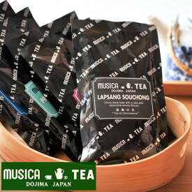 【当店おすすめ食材】MUSICA TEA/ムジカティー ラプサンスーチョン 【ムジカ紅茶/堂島/LAPSANG SOUCHONG】 《food》<80g>【 ※ご注文後のキャンセル・返品・交換不可。 】