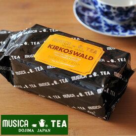【当店おすすめ食材】MUSICA TEA/ムジカティー カーカスウォード 【ムジカ紅茶/堂島/KIRKOSWALD】 《food》<250g>【キャンセル・返品・交換不可】