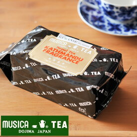 MUSICA TEA ムジカティー カトマンズフレグランス 【ムジカ紅茶 紅茶 堂島 KATHMANDU FRAGRANCE】 <250g>【キャンセル・返品・交換不可】 【 アドキッチン 】