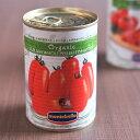 【ケース買いがお得!】Montebello/モンテベッロ 有機ホールトマト缶(オーガニック) 400g<1ケース(24缶)>