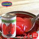 オーガニック 有機 ホール トマト缶 モンテベッロ 400g×24個【賞味期限:2021年8月】ホールトマト缶 トマト ホールト…