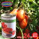オーガニック 有機 ダイス トマト缶 モンテベッロ 400g×24個【賞味期限:2021年8月】ダイストマト缶 カット トマト …