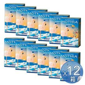 【1kg × 12箱セット】SOSALT ソサルト社 モティア サーレ・インテグラーレ・グロッソ 粗粒 海塩 【キャンセル・返品・交換不可】