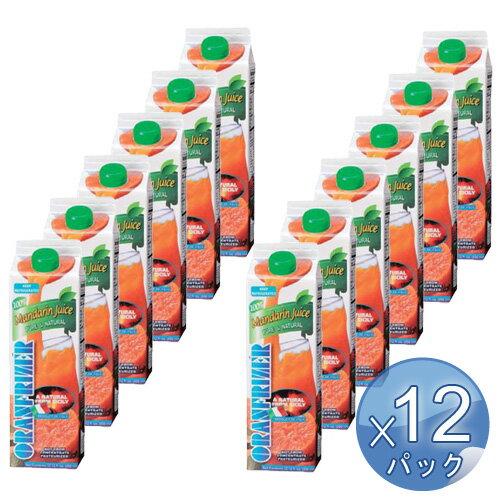 【箱入りセットでお買い得】ORANFRIZER オランフリーゼル社 マンダリンジュース 950ml<12パックセット> 【冷凍便でお届け】 【キャンセル・返品・交換不可】