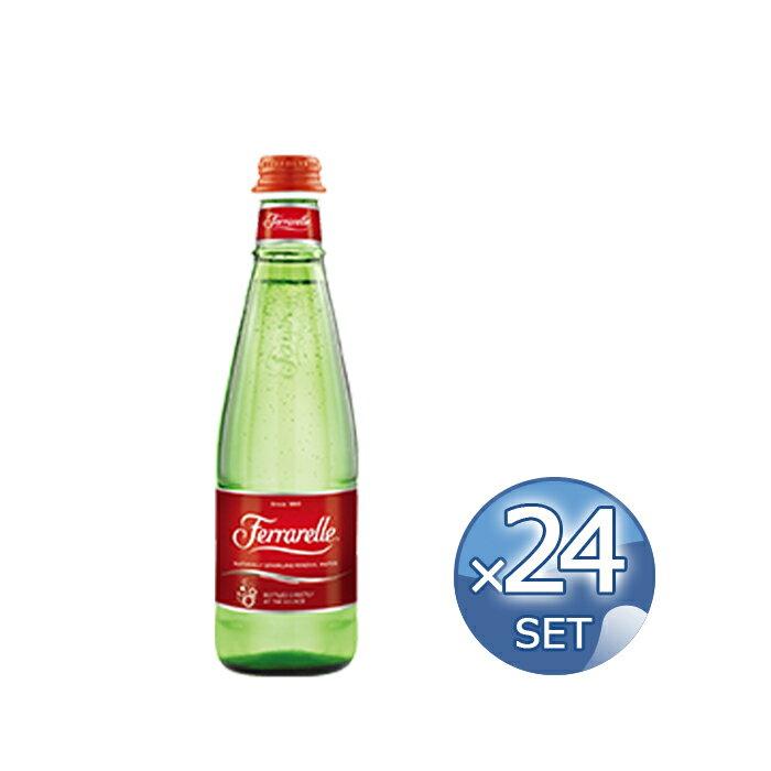 \ エントリーでポイント5倍 /フェッラレッレ スパークリングウォーター 330ml<24本入り(瓶)>