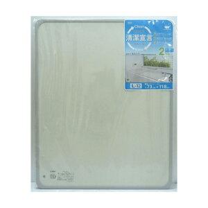 オーエ 組合セ風呂フタ 浴槽対応サイズ75×120cm L-12 3枚組