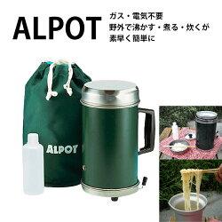 大木製作所アルポット005115湯沸かしアウトドア