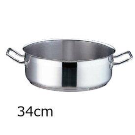 【エントリーでP5倍!6/4 20:00-6/11 1:59】TKG PRO(プロ)外輪鍋 (蓋無) 34cm