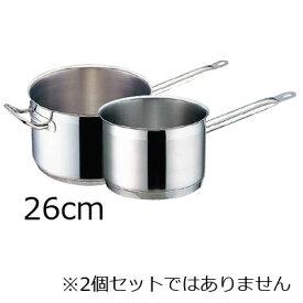 【12/4 20:00-12/11 01:59までエントリーでP10倍!】TKG PRO(プロ)片手深型鍋 (蓋無) 26cm
