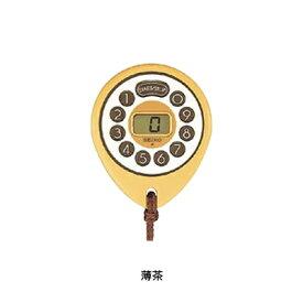 セイコー ピピタイマー MT-603 (99分計) <薄茶>【 アドキッチン 】